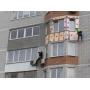 Утепление стен, балконов и лоджий   Ижевск