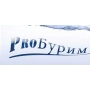 Бурение скважин на воду до 60 метров   Казань