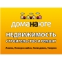 Ремонт и отделка по ценам 2014 года   Новороссийск