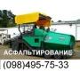 Асфальтирование и ремонт дорог - Киев.   Украина