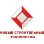 Ремонт бетона   Санкт-Петербург