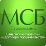 Страхование автотранспортных средств (КАСКО) на выгодных условиях   Казань