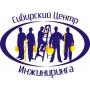 Видеонаблюдение   Новосибирск