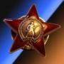 Калькулятор ГОСТ 24379.1-80   Москва