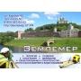 Строительство домов   Смоленск