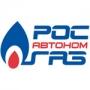 Автономная газификация дома за 3 дня.   Санкт-Петербург