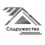 Электромонтажные работы   Киров