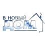 Отделочные работы   Вологда