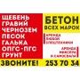 Аренда спецтехники. Свой автопарк с опытными водителями   Казань