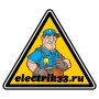Электромонтажные работы   Владимир