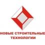 Антикоррозийная защита   Санкт-Петербург