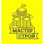 Возведение стен,фасады,перегородки   Краснодар