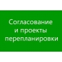 Услуга. Объект незавершенного строительства. Проектирование   Екатеринбург
