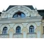 Декор для фасада   Ульяновск