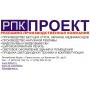 Яркая наружная реклама для Вашего бизнеса   Севастополь