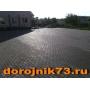 Укладка брусчатки и тротуарной плитки   Ульяновск