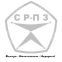 Работы по металлам   Казань