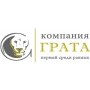 Сертификация ISO   Екатеринбург