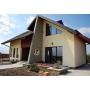 Строительство домов и коттеджей ООО Кап-Строй   Белгород