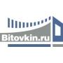 Бытовки - производство, продажа, сдача в аренду   Москва