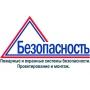 Расчет категорий помещений и зданий   Санкт-Петербург