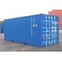 Аренда морского контейнера 20 футов   Самара