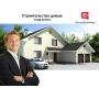 Малоэтажное строительство домов, коттеджей, бань, гаражей - различных форм, размеров, и степени сложности!   Ижевск
