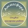 """Студия малярных работ """"Атмосфера""""   Владимир"""
