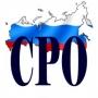 Вступление в СРО, ИСО, лицензии МЧС и другое   Москва