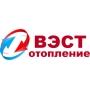 Парокапельное отопление для  идеального микроклимата в  доме, квартире или офисе   Москва