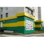 Фасадные работы   Набережные Челны