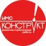 Инъектирование трещин в кирпичной кладке   Москва