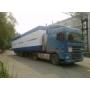 Автоперевозки грузов   Якутск