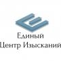 Геологические изыскания   Санкт-Петербург