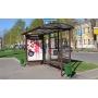 Производство, Согласование, Установка остановок общественного транспорта и автопавильонов   Москва