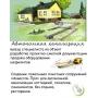 """Автономная канализация """"Аквасток-Про""""   Сочи"""