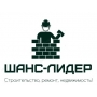 Бригада электромонтажников   Москва
