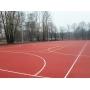 Строительство спортивных площадок   Москва