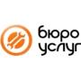 Ремонтно-строительные и отделочные работы   Москва