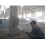 Ремонт, усиление бетона   Смоленск