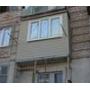 Утепление балконов и лоджий   Астрахань