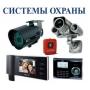 комплексный подход   Владивосток