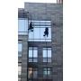 Мойка окон, клининг фасадов и внешнего остекления альпинистами   Москва