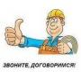 Изготовим корпусную мебель по Вашим размерам. Юр. лицо   Москва