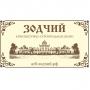 Весь спектр ремонтно-строительных работ   Ставрополь