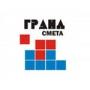 Составление сметных расчетов, актов выполненных работ, справок о стоимости выполненных работ   Белгород