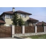 Строительство домов, коттеджей   Ульяновск