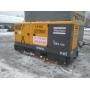 Предоставляем в аренду дизельный генераторы 120 кВт QAS 150   Атлас Копко   Чебоксары