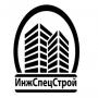 ГНП. Горизонтально-направленный прокол   Краснодар