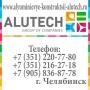 Ворота, роллеты, автоматика   Ханты-Мансийск